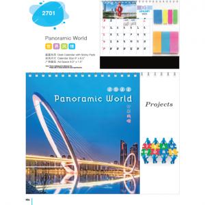 2701 Panoramic World