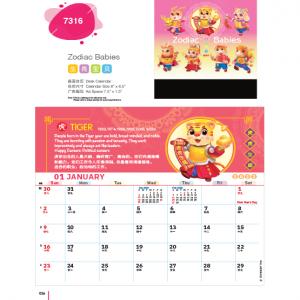 7316 Zodiac Babies