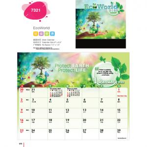 7321 EcoWorld