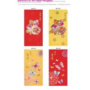 HB1121-HB1124 Art Paper HongBao