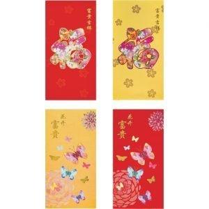 Art Paper HongBao