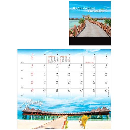 CS Category Desk Calendar TT