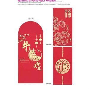 HB16535-HB16537 Fancy Paper HongBao