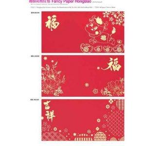 HB16538-HB16540 Fancy Paper HongBao