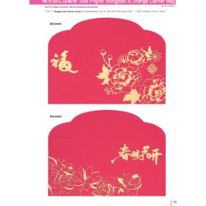 HB28401-HB28402 Silk Paper HongBao & Orange Carrier Bag