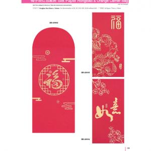 HB28502-HB28504 Silk Paper HongBao & Orange Carrier Bag