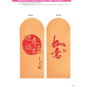 HB18421-HB18422 Fancy Paper HongBao