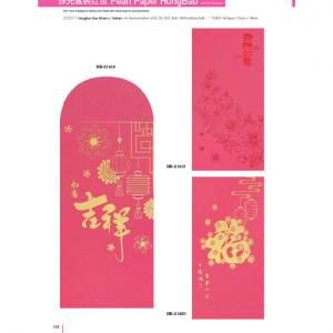 HB21418-HB21420 Pearl Paper HongBao