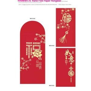 HB21523-HB21525 Hand Feel Paper HongBao