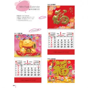 Mini Fook Calendar