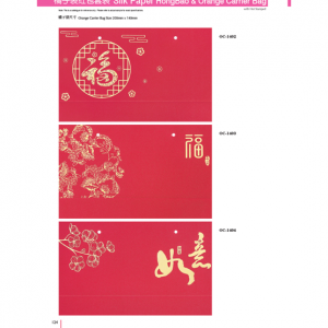 OC1402-1404 Silk Paper HongBao & Orange Carrier Bag