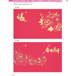 OC1501-1502 Silk Paper HongBao & Orange Carrier Bag
