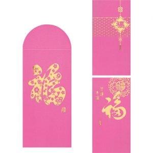Pearl Paper HongBao