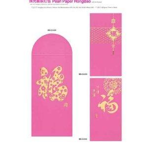 HB21529-HB21531 Pearl Paper HongBao