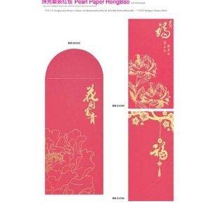 HB21532-HB21534 Pearl Paper HongBao
