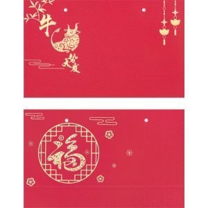 Silk Paper HongBao & Orange Carrier Bag