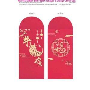 HB28501-HB28502 Silk Paper HongBao & Orange Carrier Bag