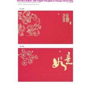 OC1403-1404 Silk Paper HongBao & Orange Carrier Bag
