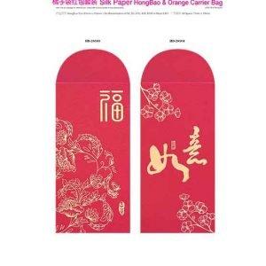 HB28503-HB28504 Silk Paper HongBao & Orange Carrier Bag