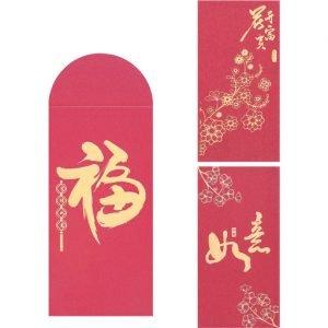 Starlight Paper HongBao