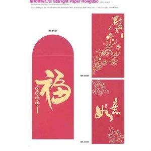 HB21526-HB21528 Starlight Paper HongBao