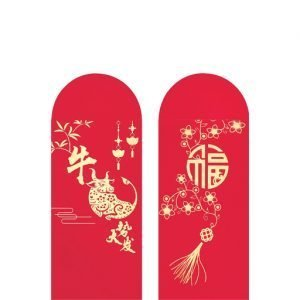 Suede Touch Paper HongBao