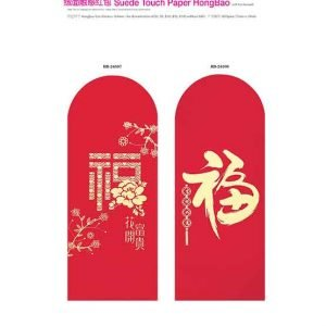 HB24507-HB24508 Suede Touch Paper HongBao
