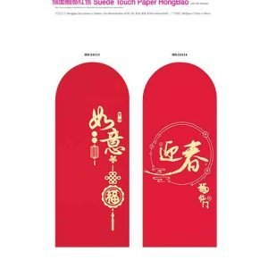 HB24513-HB24514 Suede Touch Paper HongBao