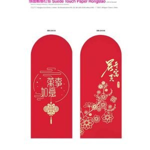 HB24515-HB24516 Suede Touch Paper HongBao
