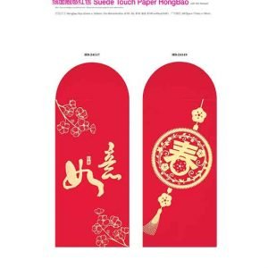 HB24517-HB24518 Suede Touch Paper HongBao (With Hot Stamped)