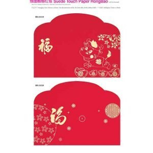 HB24519-HB24520 Suede Touch Paper HongBao (With Hot Stamped)