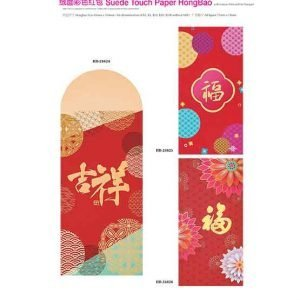 HB24624-HB24626 Suede Touch Paper HongBao (With Hot Stamped)