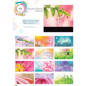 132 Beautiful Blooms