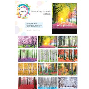 9812 Trees of the Seasons