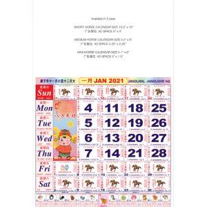 Horse Racing Calendar